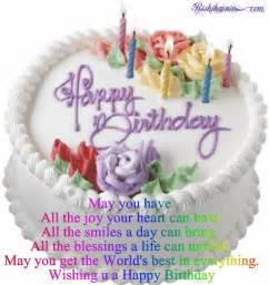 Quotes For A Birthday Birthday Quotes Sayings Lovely Wonderful Wishing Cake