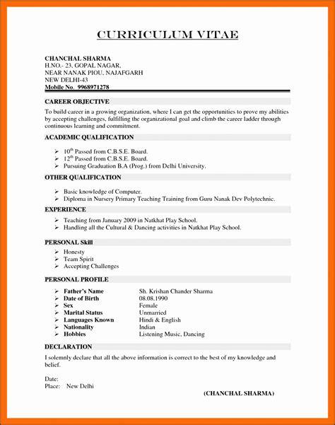 biodata format tank welder cover letter