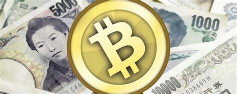 bitcoin japan japan considers treating bitcoin as real money