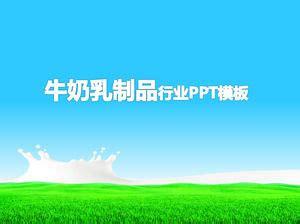 프레리 우유 배경 낙농 산업 Ppt 템플릿 다운로드 파워 포인트 템플릿 무료 다운로드 Ncsu Powerpoint Template