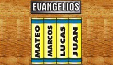 libro 1 los evangelios gnosticos juanmiyalvaroreli