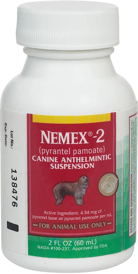 liquid wormer for puppies nemex 2 liquid wormer zoetis animal health supplies dewormer
