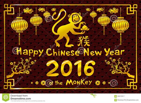 new year golden monkey happy new year 2016 lanterns gold monkey stock