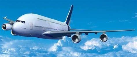 cheaper flights airfare deals air inclusive