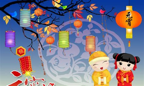 15th day of new year lantern festival the lantern festival marks end of new year
