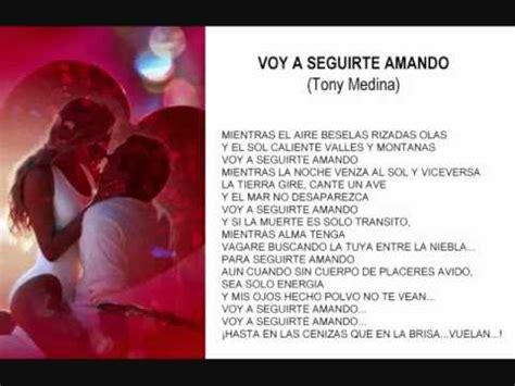 postales romanticas para enamorados imagenes de amor youtube voy a seguirte amando poema de amor con musica para