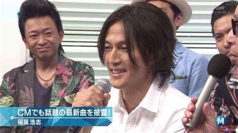 B Z Anime Songs by B Z稲葉浩志の50歳誕生会 ゲストはなんと木村拓哉一家 ガールズちゃんねる Channel