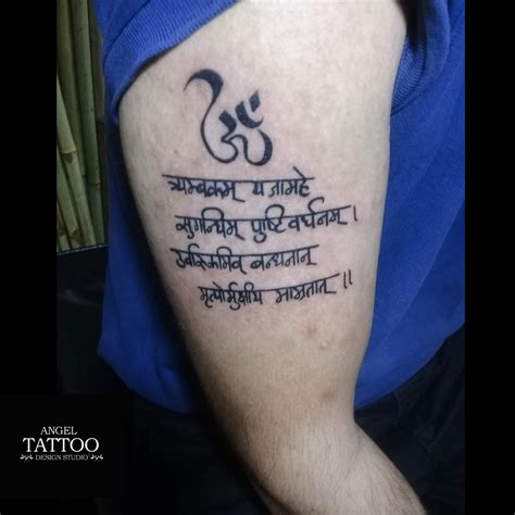 mantra tattoo mantra tattoos sanskrit mantra designs sanskrit
