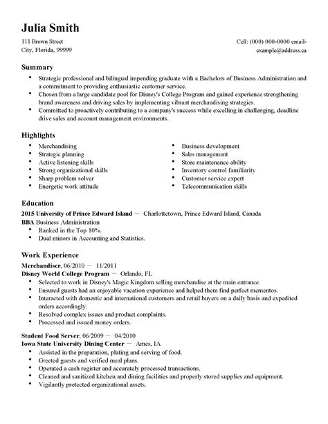 disney resume template disney resume resume ideas