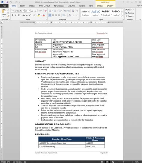 accounts payable clerk description
