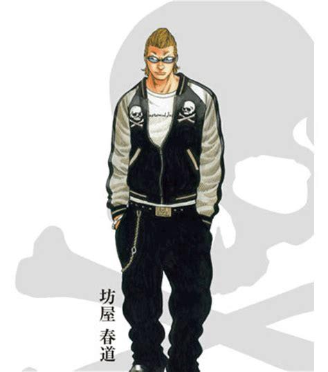 Jacket Genji Black Korean Style crows zero fashion crows zero fashion crows zero fashion