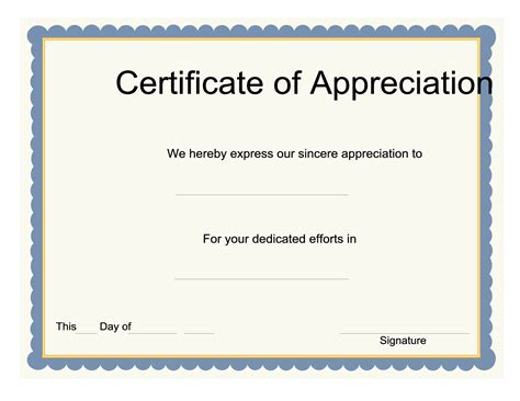 free template for certificate of appreciation 9 best images of downloadable certificate of appreciation