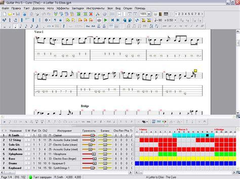 tutorial guitar pro 5 iluz online software download tutorial music news