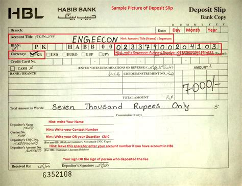 banking branches phone and address in pakistan hbl how to get admission engeecon academy
