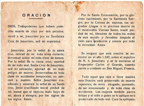 la oracion de santa cruz oraci 243 n de la santa cruz de jesucristo pictures oraci 243 n