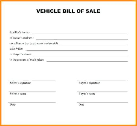 car bill of sale receipt template vehicle sale receipt template car sale receipt car sale