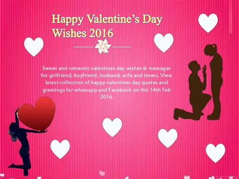 message for s day happy valentines day wishes messages 2016