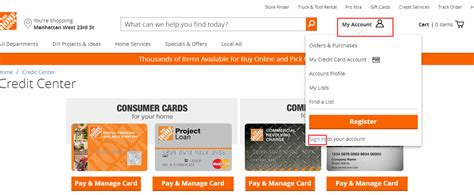 home depot credit card login image mag