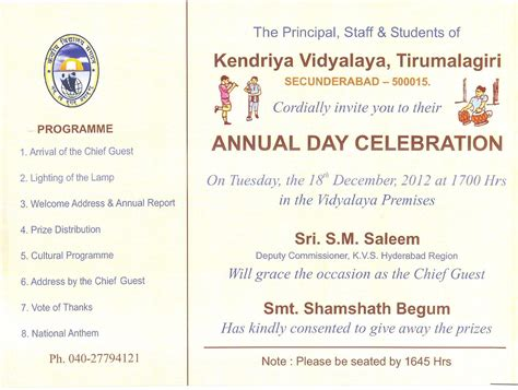 Invitation Letter Format For Annual Day Kendriya Vidyalaya Tirumalagiri