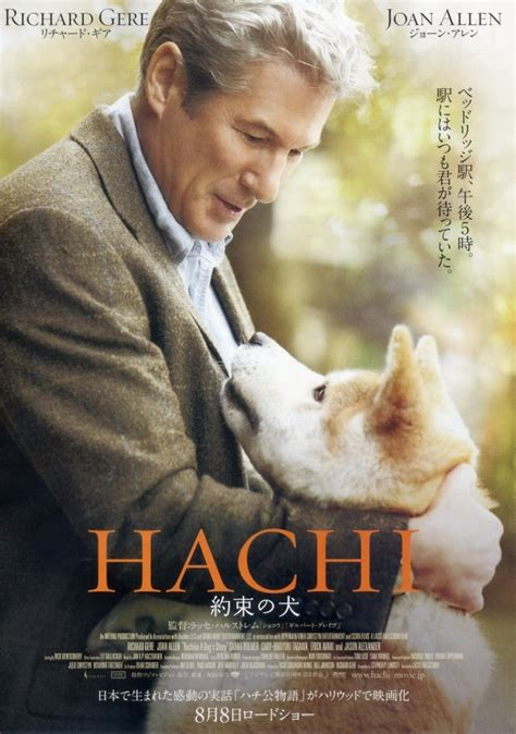 Lazy Pineapple: Hachiko - A Dog's tale - A Movie Review Hachiko Movie