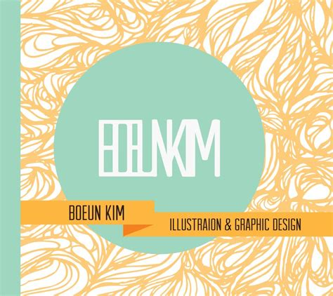 illustration graphic design portfolio by boeun arts photography blurb books