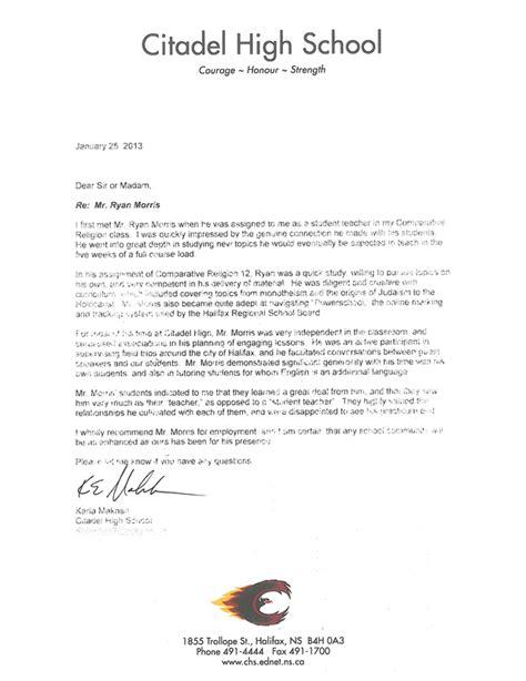school admission reference letter sample mediafoxstudio com
