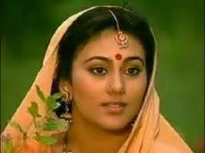 Deepika chikhalia youtube