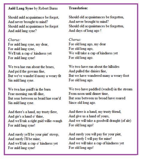 new year song translation auld lang syne lyrics and translation jingle all the way
