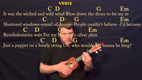 ukulele tutorial viva la vida viva la vida coldplay soprano ukulele cover lesson with