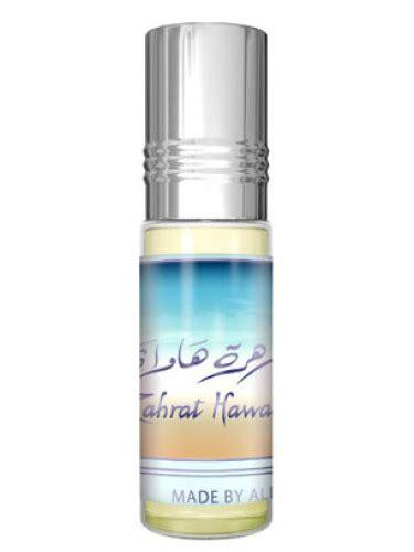 Al Rehab Zahrat Hawaii zahrat hawai al rehab perfume a fragrance for and