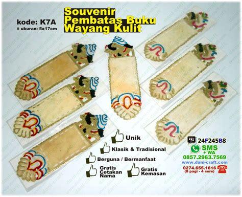Pembatas Buku Rajutan Cb 11 pembatas buku wayang kulit murah souvenir pembatas buku souvenir pernikahan