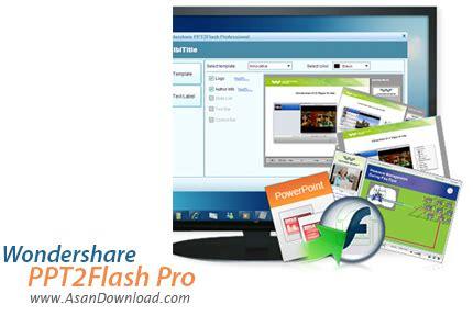 دانلود Wondershare Ppt2flash Pro V5 6 7 مبدل Powerpoint Wondershare Ppt2flash