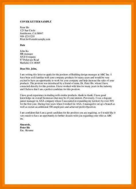 cover letter for counseling internship 7 application letter for internship pdf tech