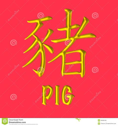 new year animals golden pig top creation of killer images for tattoos