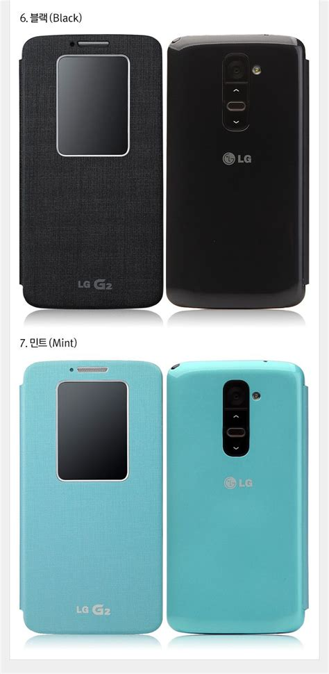 Lg Casing Window Cover 15 best phone cases lg g2 images on phone