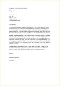 resignation letter format best personal resignation
