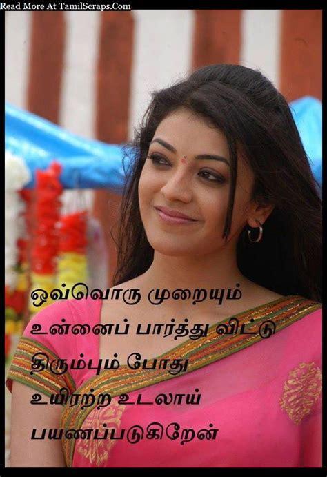 quotes film indonesia 2016 100 love tamil movie sinhala subtitle indonesia