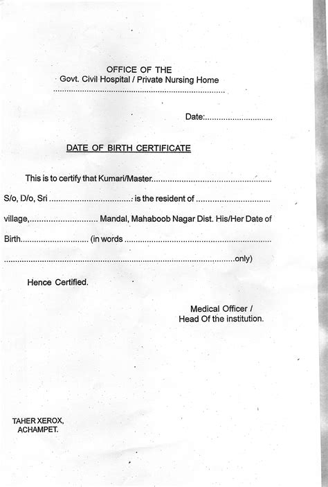 Date Of Birth Record Date Of Birth Certificate Aponline Mahabubnagar