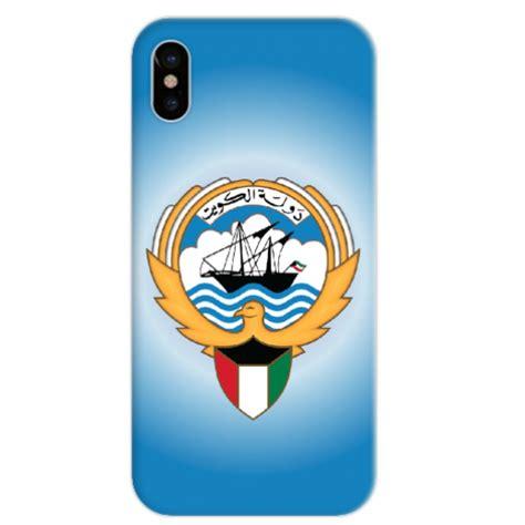 kuwait mobile buy kuwait logo blue mobile cover delivered by berwaz
