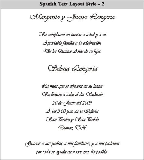invitations templates for quinceaneras in spanish spanish quinceanera invitation dinner wording car pictures