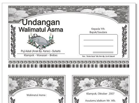 template undangan lipat 3 download undangan gratis desain undangan pernikahan