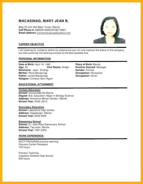 tamu resume template standard employment resume sles for application resume sle