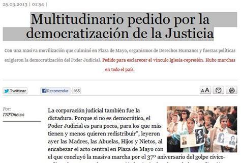 ley 5827 poder judicial declaraciones juradas cfk democratizara la justicia argentina proyecto taringa