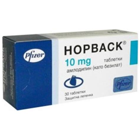 Amlodipine 10 Mg Bernofarm Blister norvask table 10 mg 30 tablets