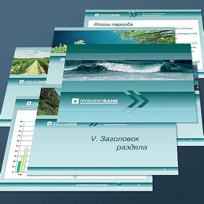 Программы для фото слайдов бесплатно