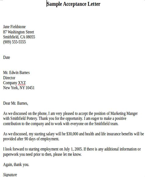 appointment letter format with salary detail appointment letter format salary detail 28 images 6