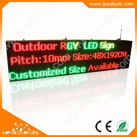 outdoor wifi led lights outdoor wifi led display