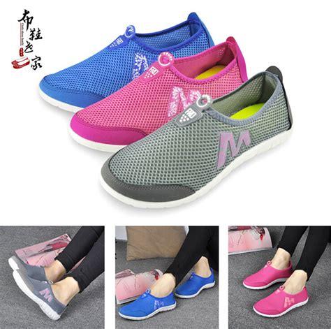 2015 new fashion sneakers cheap walking flats shoes
