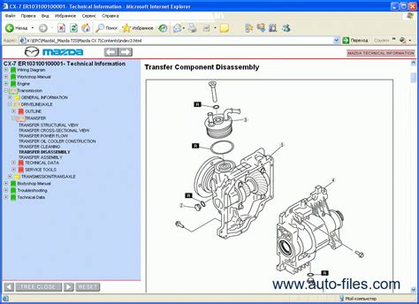 free download parts manuals 2012 mazda cx 7 seat position control mazda cx 7 2010 cooling radiator mazda free engine image for user manual download