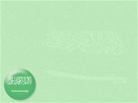 saudi arabia flag  powerpoint templates